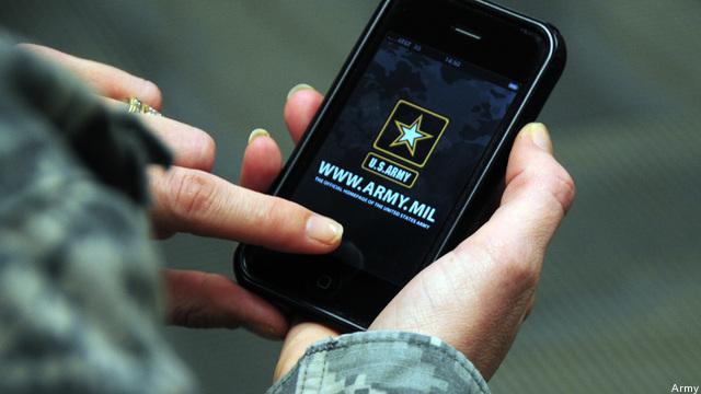 army-smartphone-logo-original