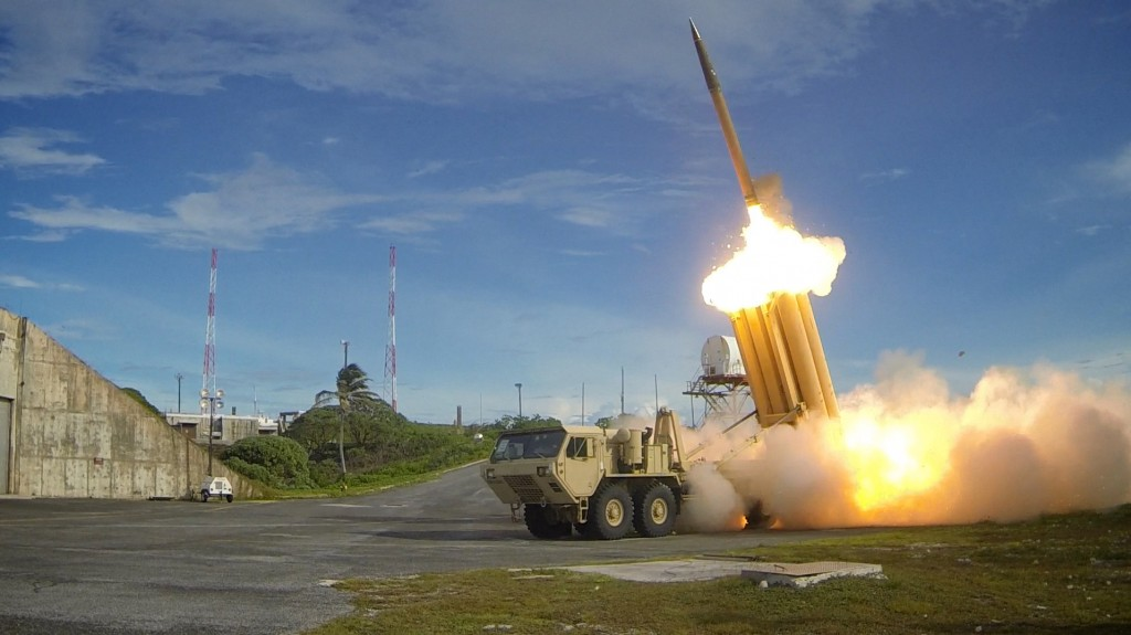 Missile Defense Agency photo